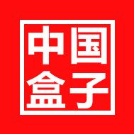 中国盒子 - 外媒发稿_全球通稿_美国发稿-中国盒子 一站式服务平台